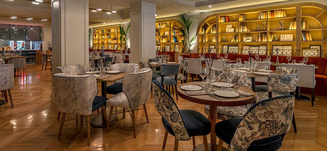 Caramba restaurant & bar